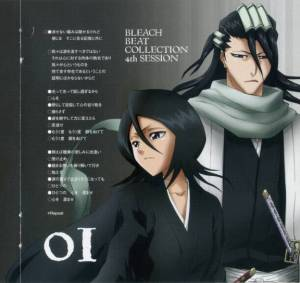 [large][AnimePaper]scans_Bleach_90-45-45(1_06)__THISRES__242536